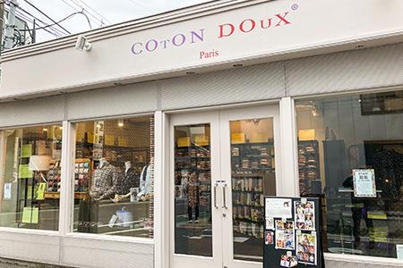 Coton Doux 自由が丘店